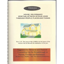 House Deliverance