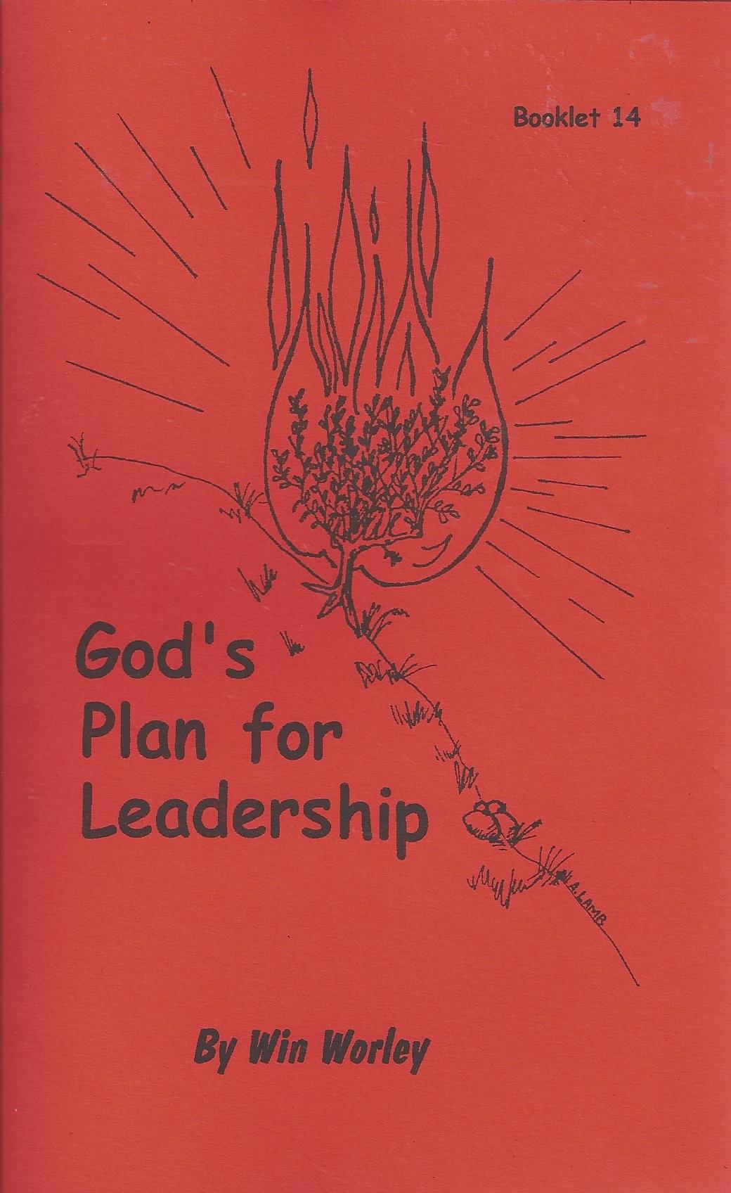 14 - God's Plan for Leadership (1983) - Agape Bible Bookroom
