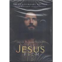 The Jesus Film  (2014)  Front