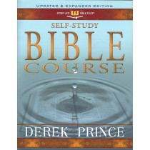 Self Study Bible Course  (1969, 2005)  Front
