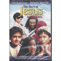 The Story Of Jesus For Children  (2004)  Front