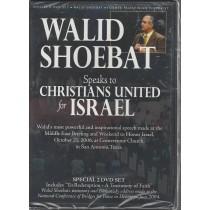 Walid Shoebat front